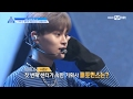 Download Video Download [ENG SUB]PRODUCE 101 SEASON 2 EP 2 - BRAND NEW MUSIC TRAINEES(pick me center)&SELF COMPROSED SONG 3GP MP4 FLV