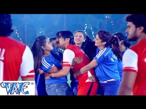 Xxx Mp4 Chal Kabaddi चल कबड्डी Intqaam Khesari Lal Indu Sonali Bhojpuri Hit Song 2015 3gp Sex