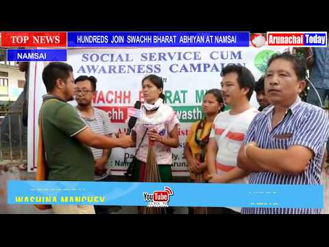Xxx Mp4 MASS SOCIAL SERVICE CUM AWARENESS CAMPAIGN ON SWACHH BHARAT MISSION 3gp Sex