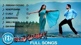 Ramayya Vasthavayya Movie Songs - Video Juke Box - Jr NTR - Samantha - Shruti Haasan