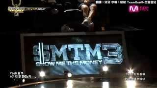 【繁中】Show me the money 3 EP02 B.I&Bobby rap cut