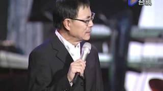 2010劉家昌封mic演唱會 劉家昌 愛的路千萬里 豬哥亮 part 5/16