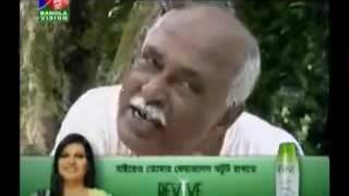 Bangla Natok Harkipta Part 341
