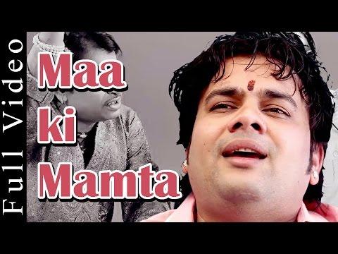Maa Ki Mamta FULL VIDEO By 'Gajendra Rao'   Maa Bete Ki Kahani   RDC Rajasthani
