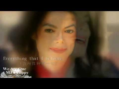 Michael❦Poppy - We Are One' (Michael Jackson in Heaven 4th Anniversary)