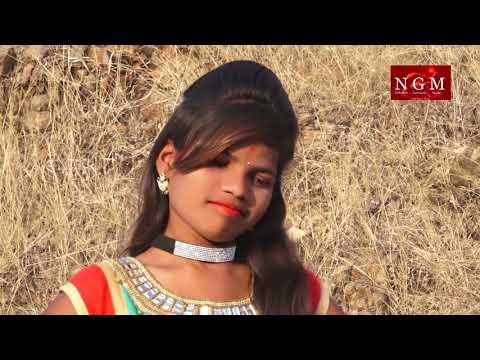 Xxx Mp4 Adivasi Song 2018 New Adivasi Non Stop Song 2018kar Gayi Judai Adivasi Dance 2018 3gp Sex