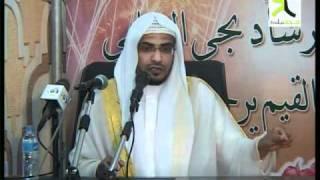 تأملات في سورة محمد - الشيخ صالح المغامسي