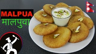 How to make Malpua/Malpuwa | Nepali Food Recipe in Nepali Language | Yummy Food World 🍴34