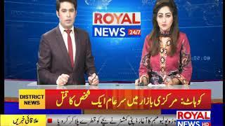Royal District News 4 pm 22 April 2019 p2