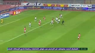 TimeOut - جولة سريعة مع أهم أخبار الأهلى والزمالك وباقى فرق الدورى المصري