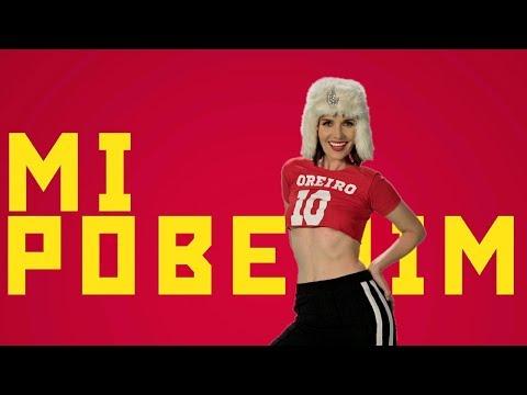 Natalia Oreiro Mi Pobedim Rusia 2018 Official Lyric Video
