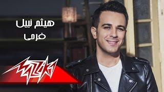 Farahy - Haitham Nabil فرحى - هيثم نبيل