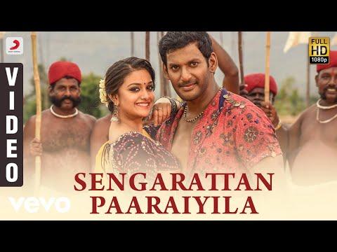 Xxx Mp4 Sandakozhi 2 Sengarattan Paaraiyula Tamil Video Vishal Yuvanshankar Raja 3gp Sex