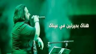 رضا صادقي - بخند (مترجمة للعربيه )