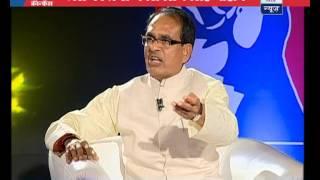 Press Conference l Ep 3 l Chouhan's clarification on Vyapam scam, targets Digvijaya