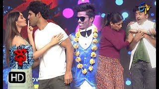 Dhee 10 |  10th January 2018 | Full Episode | ETV Telugu