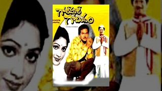 Golmaal Govindam Telugu Full Length Comedy Movie || Rajendra Prasad