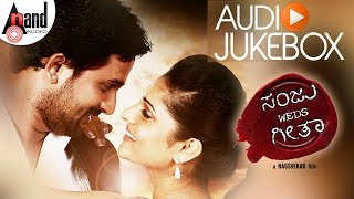 Sanju Weds Geetha| Audio JukeBox |Feat. Srinagar Kitty, Ramya| New Kannada