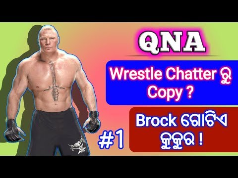 Xxx Mp4 QNA 1 Brock Lesnar Is A Dog Jinder Mahal Chitter Copy From Wrestle Chatter WWE Odia Wrestle Odia 3gp Sex