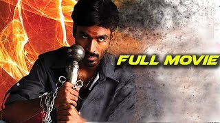 Dhanush Latest Telugu Full Movie | 2018 Full Movies || Naradhudu 2018