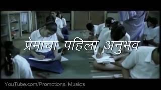 Marathi Most Popular Dialogues Shalaa Movie For whatsapp status video