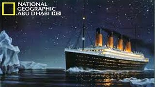 لحظات قبل الكارثة - غرق سفينة بحجم تايتانيك { NAT GEO }