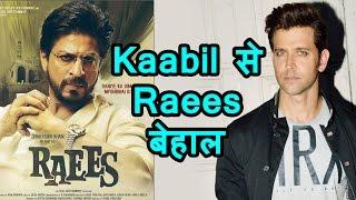 Release से पहले Raees से जंग जीती Kaabil