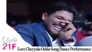 Love Cheyyala Odda Song Dance Performance - Kumari 21 F Audio Launch - DSP, Sukumar