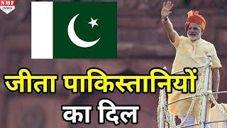 Pak पर भारी पड़ा India का बड़ा दिल, Pak के हर जरूरतमंद को मिलेगा Medical Visa