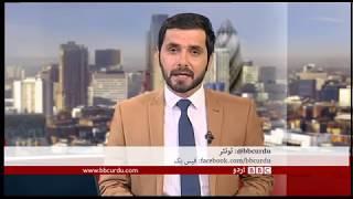 Sairbeen Friday 15th September 2017 -BBCURDU
