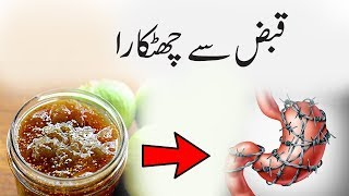 How To Get Rid of Constipation Fast || Constipation Treatment At Home