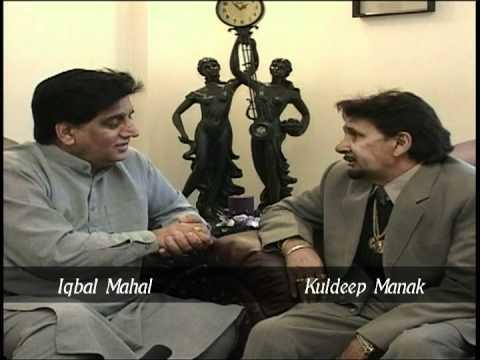 Xxx Mp4 Kuldeep Manak And Iqbal Mahal 2005 3gp Sex