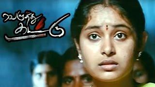 Veluthu Kattu | Veluthu Kattu Full Tamil Movie scenes | Kathir builts a Temple For Arundhati