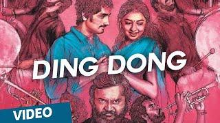 Ding Dong Video Song | Chikkadu Dorakadu | Siddharth | Lakshmi Menon | Santhosh Narayanan