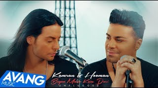 Kamran & Hooman - Begoo Mano Kam Dari Unplugged OFFICIAL VIDEO 4K (ORIGINAL VERSION)