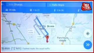 Aaj Subah: Live Traffic Jam News & Updates Near You #Traffic