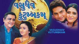 Vasudev Kutumbhakam - Best Family Gujarati Natak