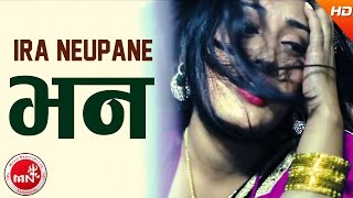 New Nepali Song   Bhana - Ira Neupane   Ft.Prem, Jahanwi & Janwi