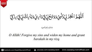 Dua for family, wealthy and forgiveness