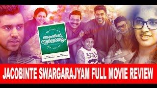 Malayalam Full Movie Review   Jacobinte Swargarajyam   Malayalam full movie 2016   Nivin Pauly Movie