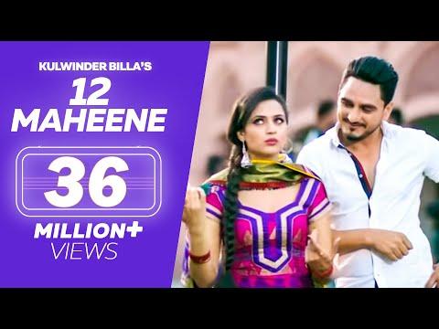 Kulwinder Billa : 12 MAHINE Video Song | Latest Punjabi Song 2017 | Lokdhun
