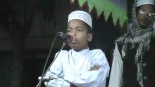 ইসলামিক গান