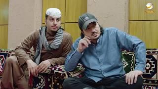مسلسل شباب البومب 6 - الحلقه العاشرة