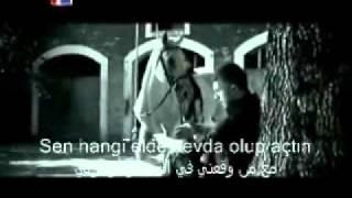 اوزجان دنيز اغنية لست نصيبي مترجمه  -   Ozcan Deniz NasipDeğilmiş