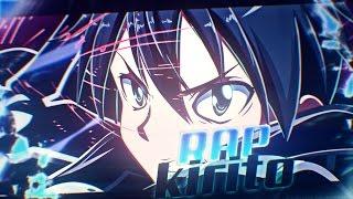 Rap do Kirito (Sword Art Online) | Especial SAO - ALO - GGO