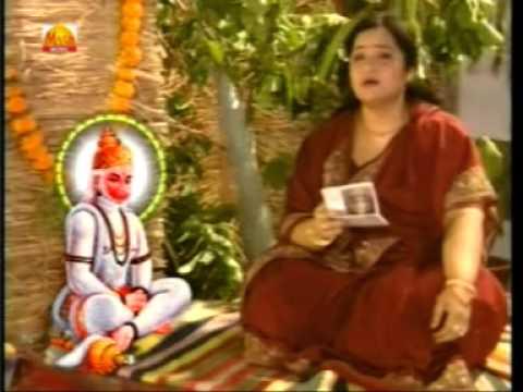 Sarita Joshi Ramayana Manka 108 Aarti Mp3