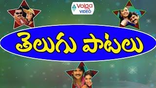 Non Stop Telugu Video Songs - Telugu Latest HD Video Songs - 2016