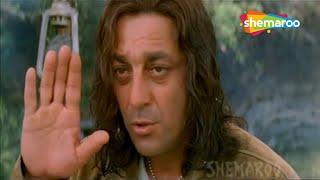 Rudraksh - 2006 - Sanjay Dutt - Bipasha Basu - Sunil Shetty - Full Movie In 15 Mins