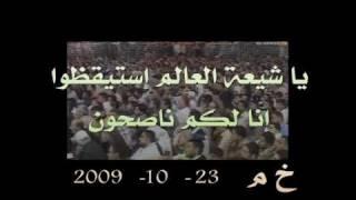 يا (رب الحسين) إن لم تدفع الإيجار أخرج من قلبي !!!