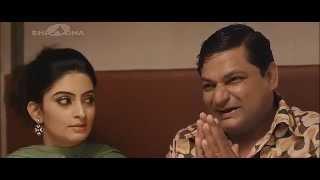 Amusing scene from Bengali movie Detective - গোয়েন্দা